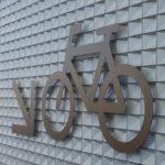 自転車をどこに置くか【自転車通勤生活向上の秘訣Part3】