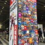 ホビージャパン50周年 半世紀祭りを見物してきました