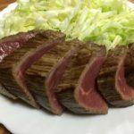先日の「あさイチ」でやってた赤身肉(牛もも肉)の焼き方を試してみましたが…