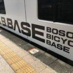 使う? 赤城山ヒルクライムでも運行されるBBBaseに利点はあるか?