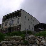 黒部ダム~立山登山・2日目後半 雷鳥沢ヒュッテの温泉が凄く良かった