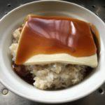 あさイチ流とうめし「高野豆腐のとうふめし」を作ってみました【レシピ】