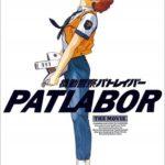 【映画】全身水まみれ!機動警察パトレイバー劇場版4DXで劇場に巨大台風が来た【感想】