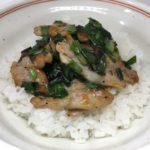 【男子ごはん】焼き豚トロとニラのぶっかけ飯を実際に作ってみた【レシピ】