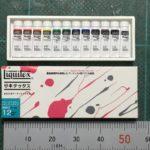 画材のミニチュア・The Art tools Miniature Collectionのガチャを回してみた【レビュー】