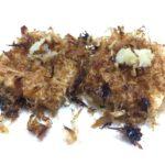 【あさイチ】かつお節を使った「焼き土佐揚げ」を作ってみました