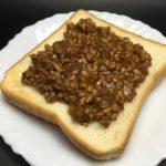 【あさイチ】残り物カレーのカレーパンを作ってみました。これはマジ美味しい【レシピ】